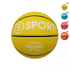 ballon de basket ball 4 tailles